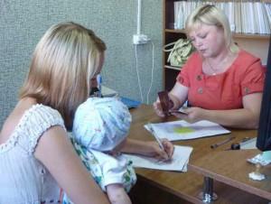 Какие документы нужны на пособие до 1 5 лет
