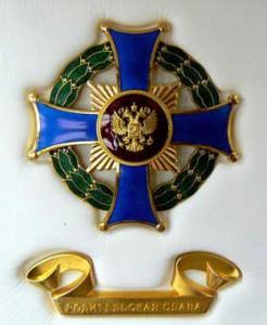 Медаль Родительской славы