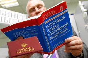 Транспортный налог для пенсионеров в 2017 году в алтайском крае