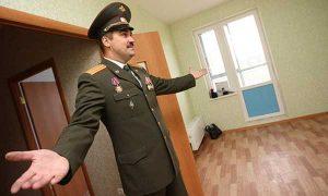 Получение субсидии для покупки жилья военослужащим