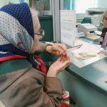 Как получить пенсию без прописки