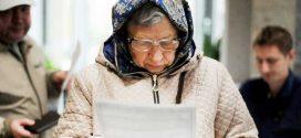 Как оформить и подать заявление о назначении пенсии
