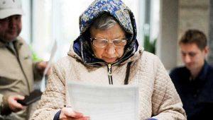 Пример заявления о назначении пенсии