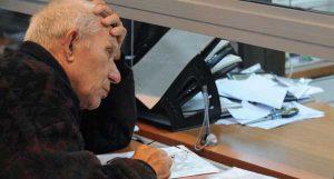 Капитальный ремонт начисление для лиц старше 70 лет