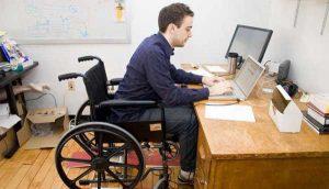 Как можно уволить инвалида 2 группы